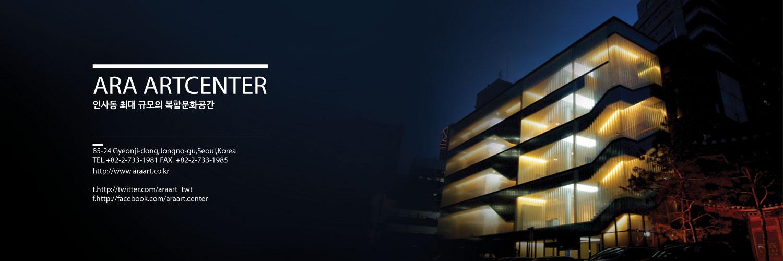 홈페이지-메인배너2