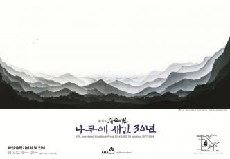 김준권 홈페이지